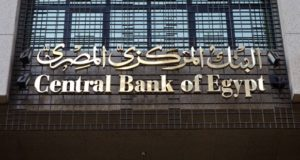 central_bank_egypt