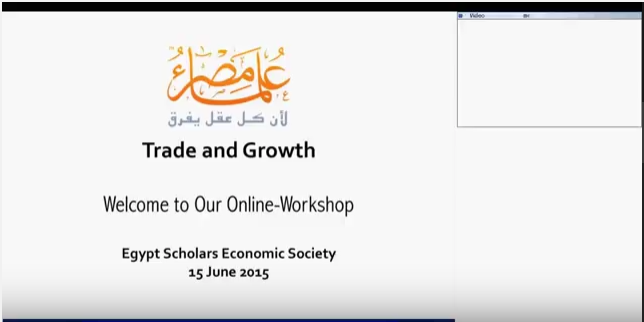Trade and Growth Workshop June 15 2015